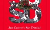SCSD II