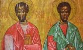 Icono San Cosme y San Damián -2